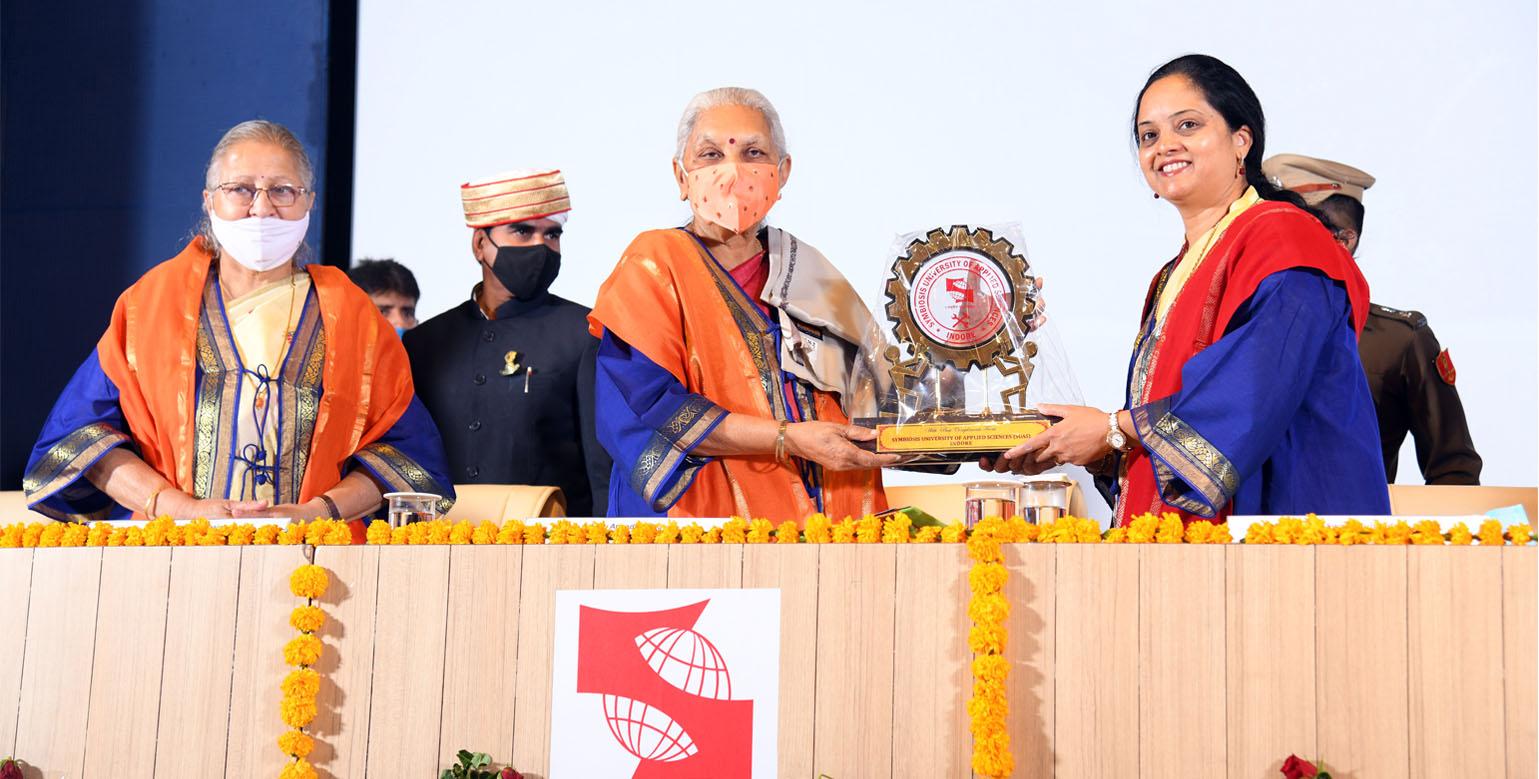 Second Convocation Ceremony